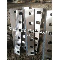 供应精品9CrSi300*90*20粉碎机刀片厂家