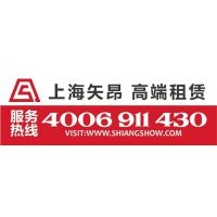 上海矢昂文化传播有限公司