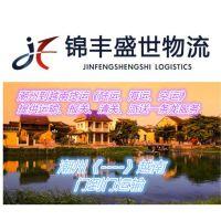 潮州到越南物流、运输、货运专线