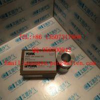 供应约克中央空调维修配件064-50065-000