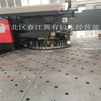 供应二手数控转塔冲床RT~300江苏金方圆