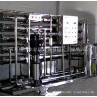 上海纯水设备,废水处理全套设备,纯水制取设备,江苏纯水设备