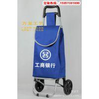 定做商务礼品折叠购物车拉杆买菜车礼品小拖车便携行李车印LOGO