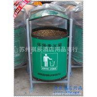 室外环保型垃圾桶单桶双桶 可回收不可回收 钢木金属烤漆