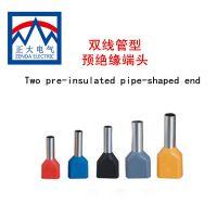 厂家供应:紫铜TE4012双线管型预绝缘端头 冷压接线端子 1000只
