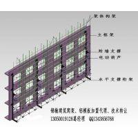 供应天津爬架北京爬架安徽爬架河南爬架厂家加盟代理技术合作