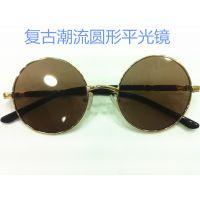 正宗东海水晶眼镜 复古圆形平光镜 茶色 时尚潮流