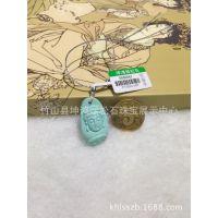 原矿绿松石 高瓷观音 5g