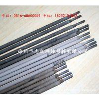 供应高温阀门D582耐磨焊条 D582模具合金堆焊焊条GB EDCrMn-C-15