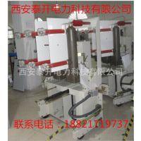 西安泰开国外引进技术AG30-40.5/1250-31.5 手车式户内高压六氟化硫断路器