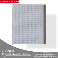厂家供应C型无缝条铝扣板 密拼条型铝扣板