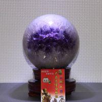 巴西紫水晶聚宝盆晶洞摆件   开口转运球       招财聚财镇宅消磁