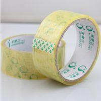 1206 两元店专批家用透明宽胶带 大胶纸 办公用品厚度0.5cm