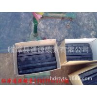 临漳炭厂专业供应机制木炭,烧烤炭