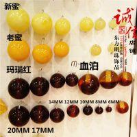 厂家直销DIY亚克力饰品配件 6MM透明圆珠仿琥珀蜜蜡玛瑙红串珠
