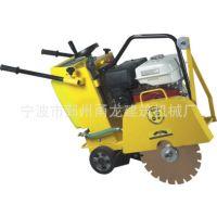 供应路面切割机,马路切割机,混凝土切割机(配柴油,汽油机均可)