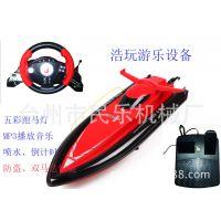 儿童遥控船|公园 方向盘遥控船|广场 游乐遥控船|遥控 快艇 游艇
