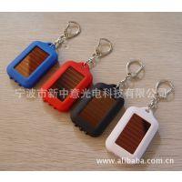 厂家直销太阳能电子灯|3LED钥匙扣电子灯|太阳能手电筒|迷你手电