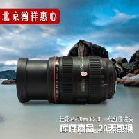 佳能EF 24-70 mm f/2.8L USM红圈镜头 佳能24-70 f4 二手单反镜头