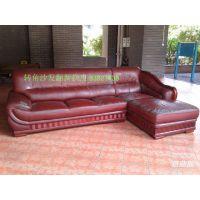 深圳旧沙发换皮翻新