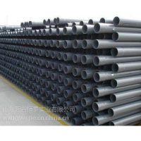 夏季大棚蔬菜灌溉选pvc-u低压输水灌溉管 (dn20mm-dn630mm)价格