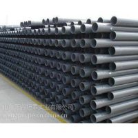 供应济南pvc硬管给水管 管件 (dn20mm-dn630mm)价格