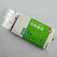 过湾牌新鲜绿豆  有机绿豆 芽豆 豆类杂粮批发 基地直供