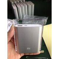 厂家直销 10400毫安小米移动电源 品牌小米手机充电宝 LOGO定制礼品移动电源