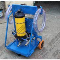 颇尔滤油机PFC8314-100-H-KP手推式滤油机