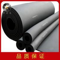 杜肯 FM认证橡塑板 杜肯0级橡塑 铝箔橡塑板广西 规格齐全