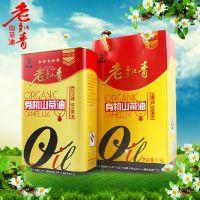 老知青有机山茶油1.3L 野山茶油 茶籽油 冷榨一级 食用油 茶油