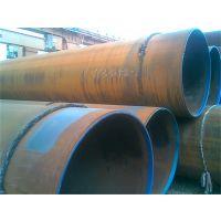 天钢管线管480×25,直缝焊管.大唐发电管线管道,一氧化碳气体运输管线天津仓库