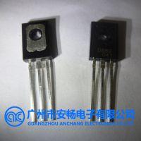 CJ长电 D882晶体管原厂原装