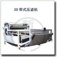 污泥压滤机 带式污泥脱水设备 双网压滤机