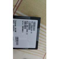高价高价高价回收OTM1284A-C1回收驱动IC
