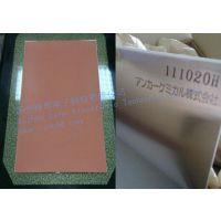 苏州厂家直销烧付铁板,锡铝箔GSLT3mmW380mm*450mm