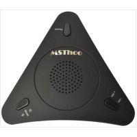 MST-30 桌面型/USB视频会议全向麦克风