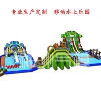北京移动水上乐园、神洲水上乐园免费咨询、移动水上乐园招商