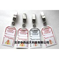 中西医用光气卡 美国Morphtec 型号:382060-50库号:M93831