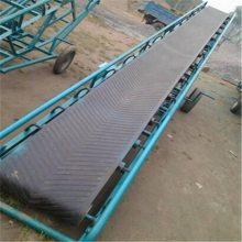 铝型材皮带输送机 碳钢格挡运输物料专用 移动便捷皮带机