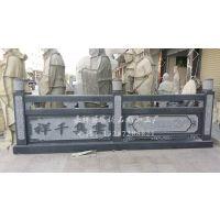厂家批发汉白玉石雕栏杆 石材栏杆户外 工艺精湛欢迎订购咨询