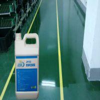优质洁辉防静电地板耐磨耐用蜡水环保无毒省时省力液体免抛瞬间完成