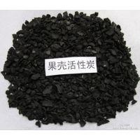 北京果壳活性炭生产规格