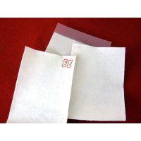 北京哪里卖(买)EVA防水板【15318100032】塑料复合防水板北京经销商