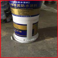 厂家直供国标聚合物水泥(JS)防水涂料 双组份高分子防水涂膜 厨房卫生间防水专用涂料 绿色环保