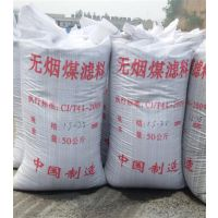 益达石英砂滤料(图)|石英砂生产厂家|滤料
