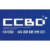 2017第九届中国成都整体家居展览会