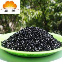 聚乙烯黑色母粒,高强度PE色母粒,食品级色母粒对材料性能无影响