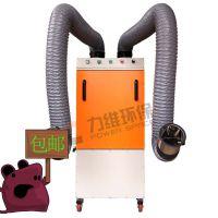 移动式双臂焊接烟尘净化器 设备在线自动清灰 包邮 青岛力维环保供应