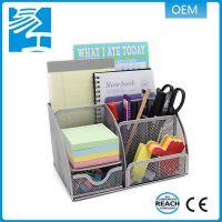 【易工】铁艺网状笔筒 桌面杂物收纳盒 时尚办公收纳用品